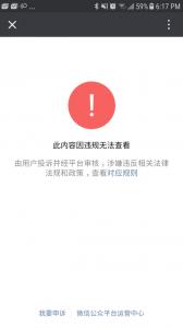 Screenshot_20180225-181748.png