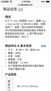 2CDD1051-9B72-46E8-AF9B-C7B0D525CD50.png