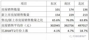 WeChat Image_20190306230731.jpg