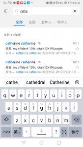 Screenshot_20190917_144755_com.android.email.jpg