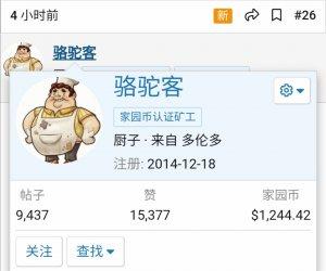 Screenshot_20200607_085154.jpg