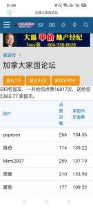 Screenshot_2020-07-11-01-04-30-90.jpg