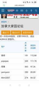 Screenshot_2020-07-11-01-05-04-70.jpg