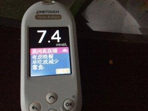 B22B0A43-B63F-4E09-9749-A7EFD50B96C7.jpeg