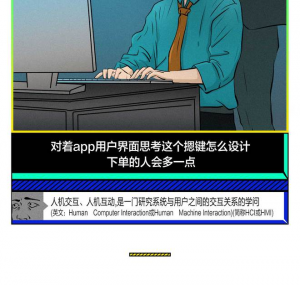 1604091448846.png