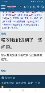 Screenshot_20201108-195504_Samsung Internet.jpg