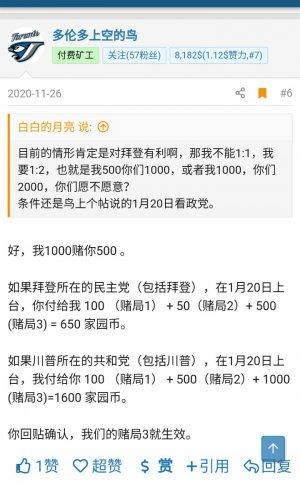Screenshot_2021-01-07-07-48-13_com.android.chrome_1610034538772.jpg