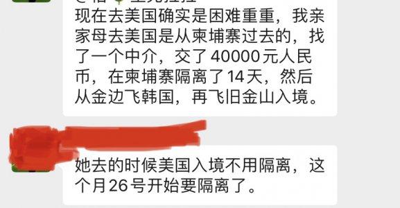 2F131666-FCAC-48B1-BBDC-D8C24D003C35.jpeg
