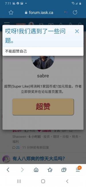 Screenshot_20210119-191102_Samsung Internet.jpg