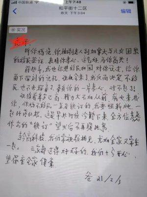 WeChat Photo Editor_20210203194249.jpg