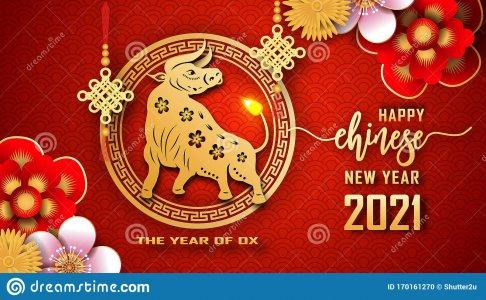 年新年快乐-牛年-中国新年贺卡图形设计背景与壁纸-梅花剪红金纸-亚洲文化元素-170161270.jpg