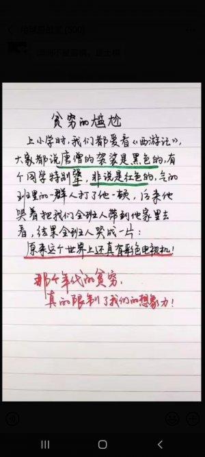 Screenshot_20210130-214656_WeChat.jpg
