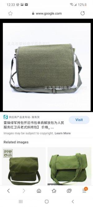 Screenshot_20210218-003322_Samsung Internet.jpg