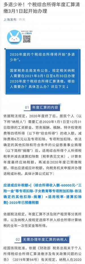 Screenshot_20210218_172246.jpg