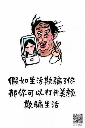 src=http _n.sinaimg.cn_translate_650_w580h870_20181202_V2oY-hprknvs6991463.jpg&refer=http _n....jpeg
