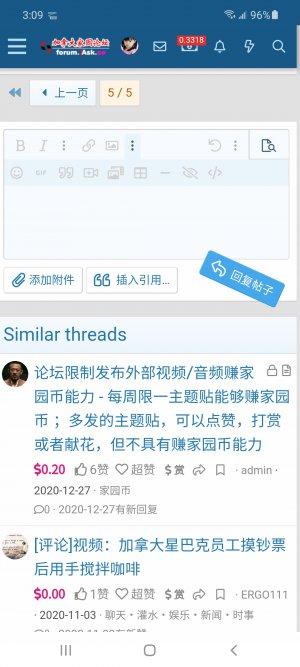Screenshot_20210221-150917_Samsung Internet.jpg