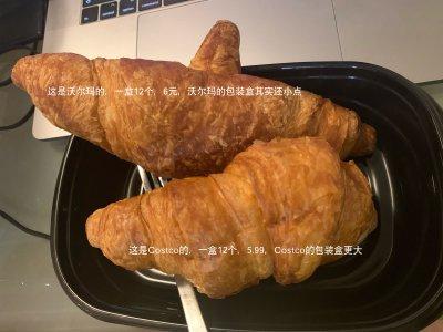 walmart_costco_croissant - 1.jpeg