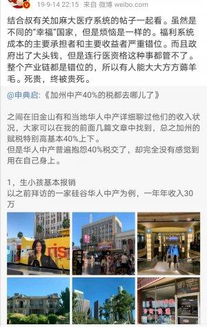 Screenshot_20210327_233820.jpg