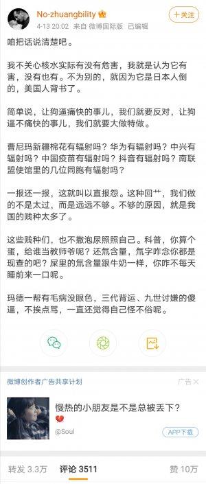 Screenshot_20210414_145008.jpg