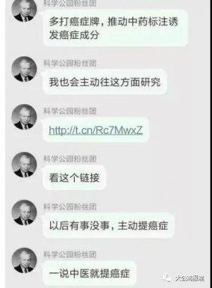 WeChat Image_20210607100206.jpg