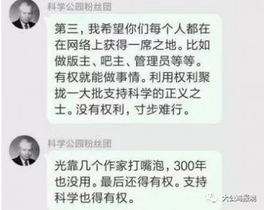 WeChat Image_20210607100154.jpg