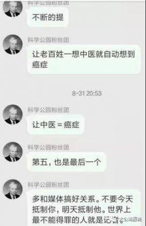 WeChat Image_20210607100211.jpg