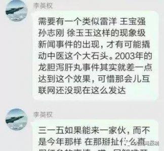 WeChat Image_20210607100217.jpg