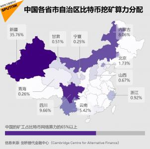 WeChat Image_20210609193229.png