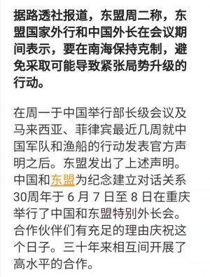 WeChat Image_20210609222656.jpg