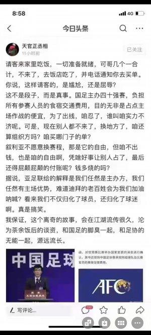 Screenshot_2021-06-11-11-28-16-631_com.tencent.mm.jpg