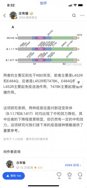 B6F0CE7B-D721-4E5B-B31E-96A5444D5CAA.png