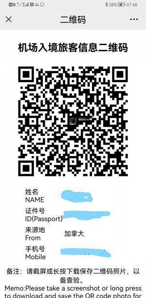 InkedInkedScreenshot_20210710_074816_com.tencent.mm.jpg