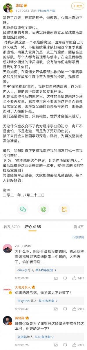 Screenshot_20210822_084810.jpg
