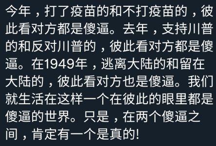 SmartSelect_20210901-132657_Twitter.jpg