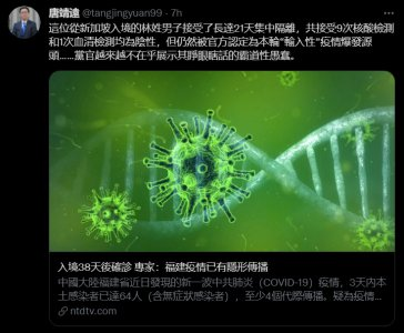 Snipaste_2021-09-12_23-59-46.jpg