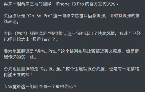 WeChat Image_20210916155253.png