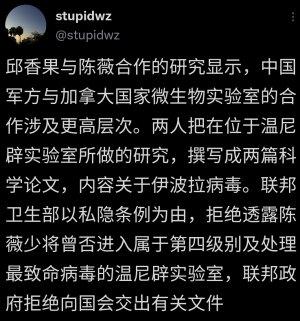 SmartSelect_20210918-105521_Twitter.jpg